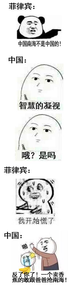 Dân Trung Quốc nhảy ngược lên vì phán quyết về biển Đông - Ảnh 4.