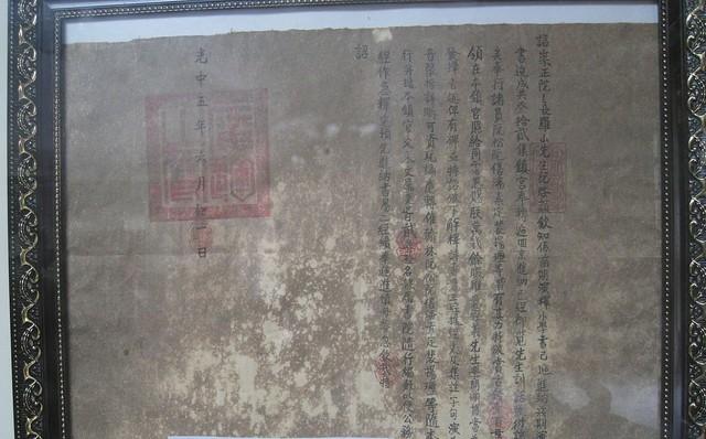 Quang Trung lên ngôi, có quyết định quan trọng, thoát li chữ Hán