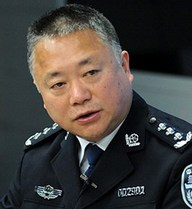 Trung Quốc bổ nhiệm quan chức phụ trách chống khủng bố đầu tiên