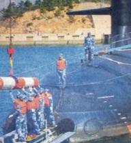 Trung Quốc tiết lộ phiên bản tàu ngầm tấn công mới