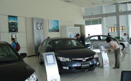 Làm thế nào để tiết giảm chi phí khi mua xe mới?