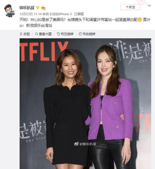 Nhan sắc Lâm Tâm Như tiếp tục bị bóc mẽ, làn da sạm đen lép vế đồng nghiệp trong loạt ảnh chưa photoshop - Ảnh 5.