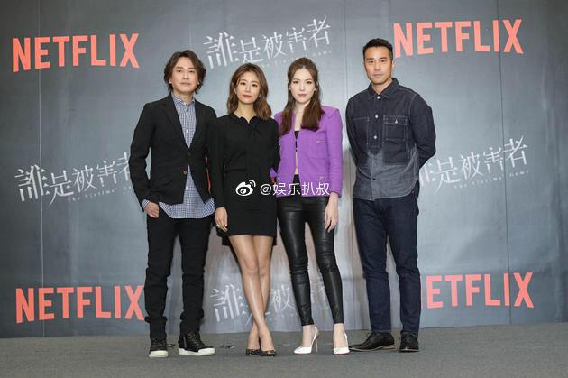 Nhan sắc Lâm Tâm Như tiếp tục bị bóc mẽ, làn da sạm đen lép vế đồng nghiệp trong loạt ảnh chưa photoshop - Ảnh 8.