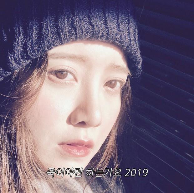SỐC: Goo Hye Sun ẩn ý muốn tự tử vì Ahn Jae Hyun, suy sụp sau vụ ly hôn chấn động - Ảnh 1.