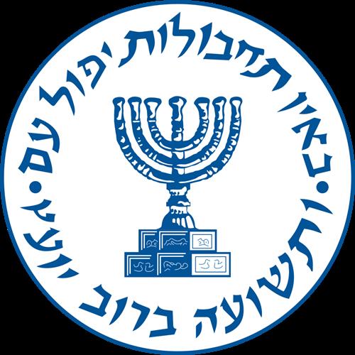 Vai trò sống còn của tình báo Mossad đối với an ninh của Israel - Ảnh 1.